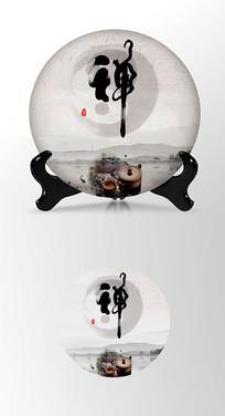 禅意水墨茶饼棉纸图案包装设计
