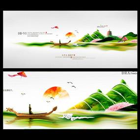 中国风唯美意境端午节海报设计