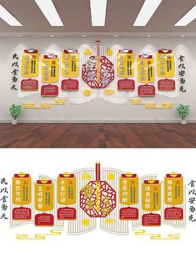 中式校园食堂饮食企业餐厅卫生文化墙