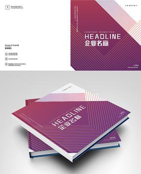 紫色简约时尚企业画册封面