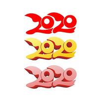 鼠年2020艺术字