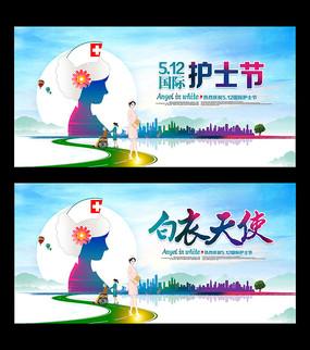 2019国际护士节宣传海报