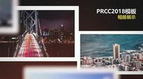 PR优雅相册展示视频模板