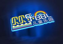 贝贝乐标志设计