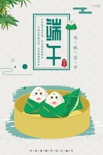 传统端午佳节节日海报