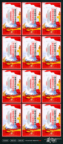 党员活动室党建标语宣传展板
