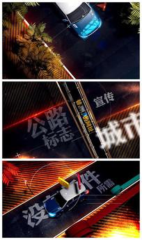 大气城市宣传片头视频模板