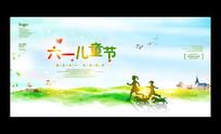 大气创意六一儿童节宣传海报