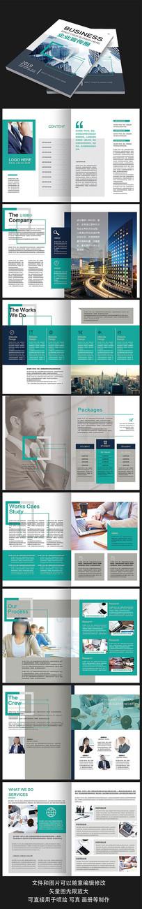 高档大气企业文化宣传手册