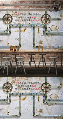 工装复古管道壁画背景墙