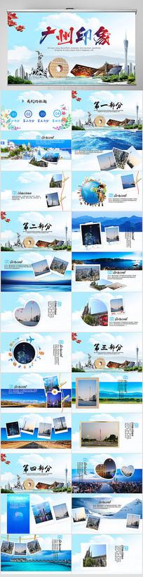 广州旅游电子相册动态PPT