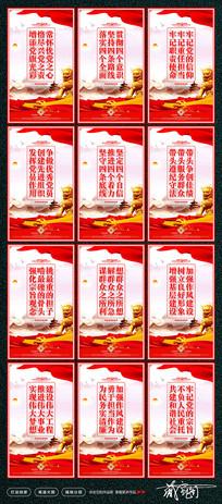 红色大气党建标语展板