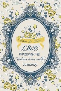 黄蓝碎花婚礼迎宾水牌设计