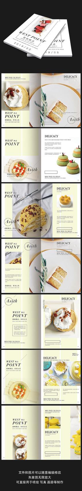 简洁大气面包糕点宣传画册模板