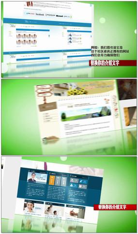 简约网页介绍AE视频模板