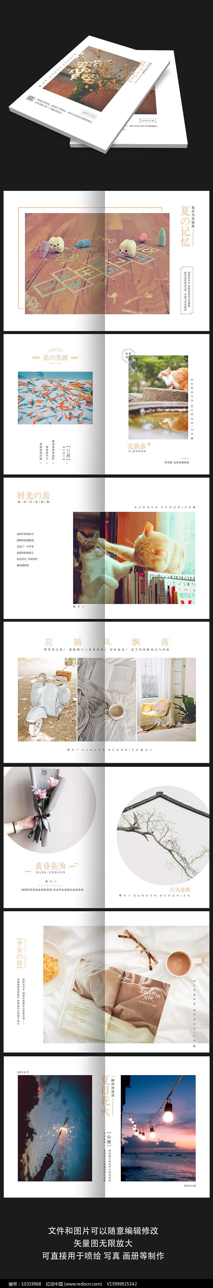 简约文艺旅行摄影画册图片
