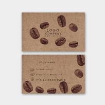 咖啡豆质感名片