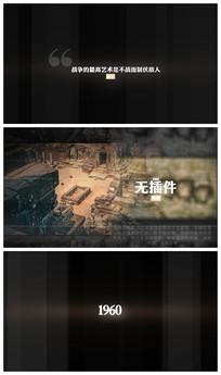 历史复古时间线相册展示视频模板