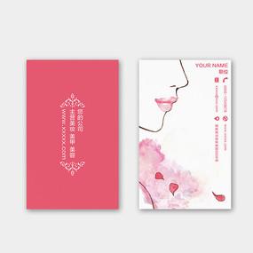 美容粉色名片