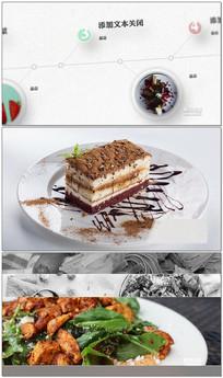 美食烹饪广告片头AE模板