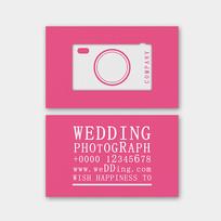 时尚婚礼摄影名片
