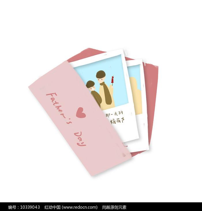 手绘情人节信件元素图片