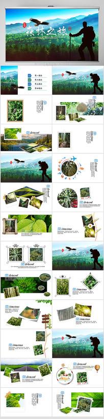 野生丛林森林旅游电子相册动态PPT