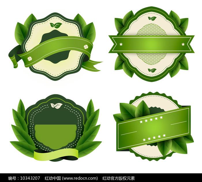 原创元素绿色环保标签图片
