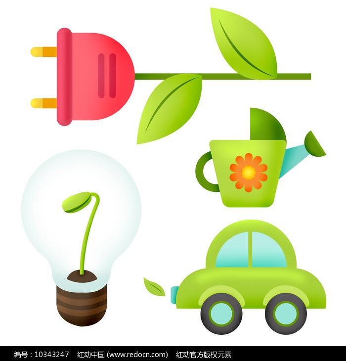 原创元素清新环保元素图片