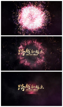 震撼火焰粒子爆发logo演绎视频模板