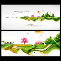 中国风端午节文化海报设计