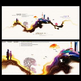 中国风水墨风格父亲节海报设计