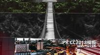 PR唯美写真风景相册视频模板