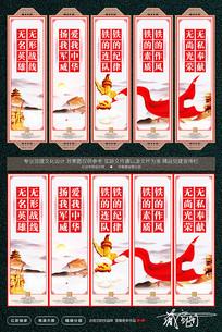 爱我中华军人文化墙背景