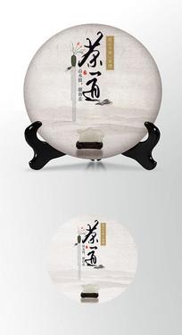 茶道茶壶茶叶棉纸茶饼包装设计