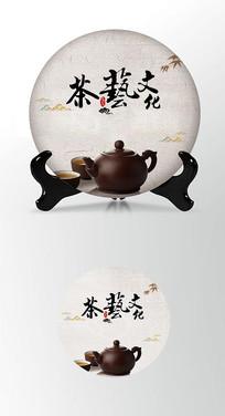 茶艺文化茶饼棉纸图案包装设计