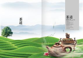创意茶道画册封面设计