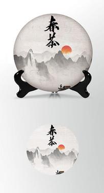 春茶朝阳茶叶棉纸茶饼包装设计