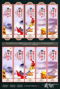 党建标语宣传展板背景设计