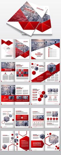 大气创意通用红色企业宣传画册