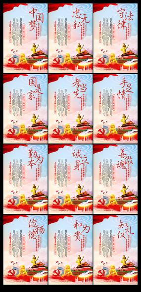 大气中国梦政府党建展板