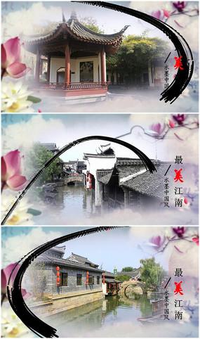 edius水墨中国风宣传视频模板