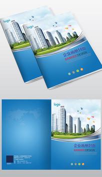 房产建筑物业画册封面设计