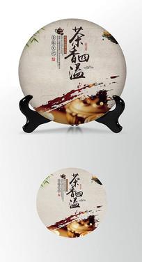 飞白笔触茶叶棉纸茶饼包装设计