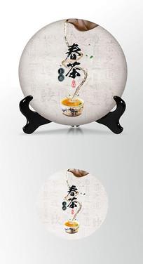 古典背景茶饼棉纸图案包装设计