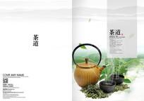 简约茶道画册封面设计