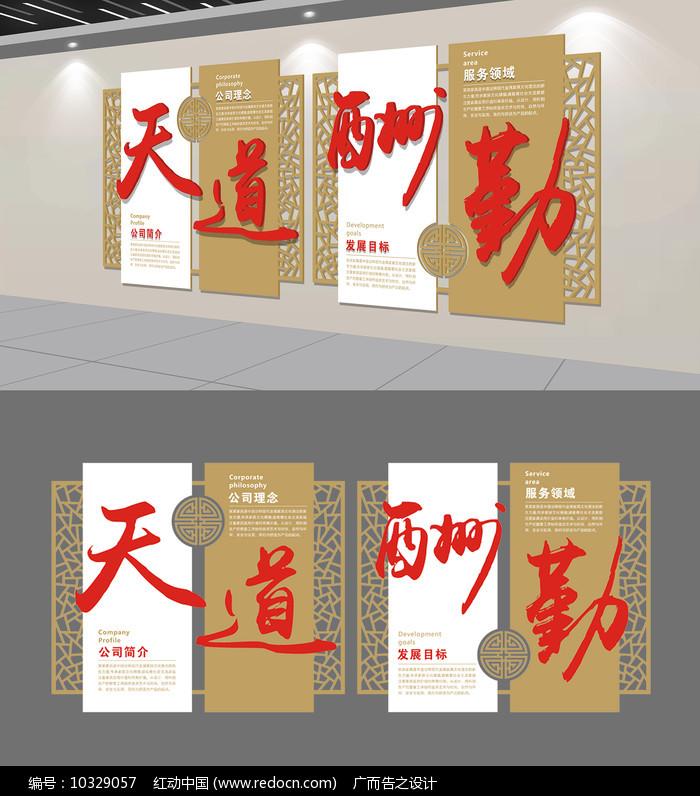 金色大气企业文化墙形象墙图片