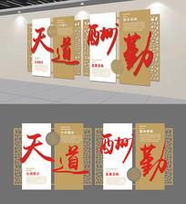 金色大气企业文化墙形象墙
