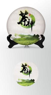 绿色茶叶棉纸茶饼包装设计