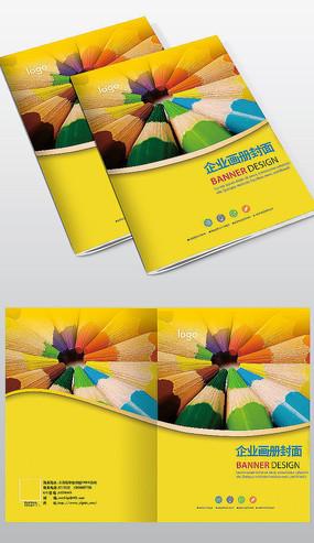 美術培訓批發零售畫冊封面設計